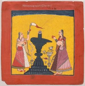 Two women perform Shiva-puja (worship of the Hindu god Shiva) at a linga-yoni - Pahari Painting Early 18th Century